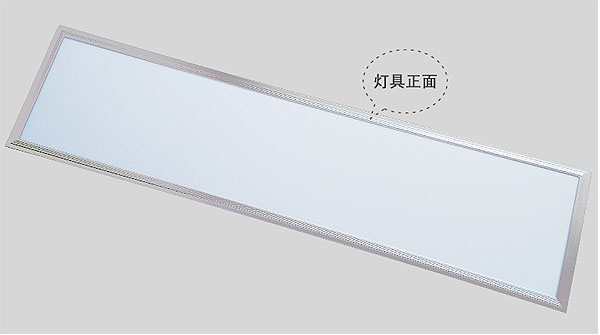 Led drita dmx,Paneli i sheshtë LED,48W Ultra thin Led dritë e panelit 1, p1, KARNAR INTERNATIONAL GROUP LTD